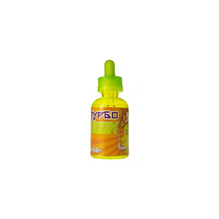 Hook 0mg - Turbo 50 ml